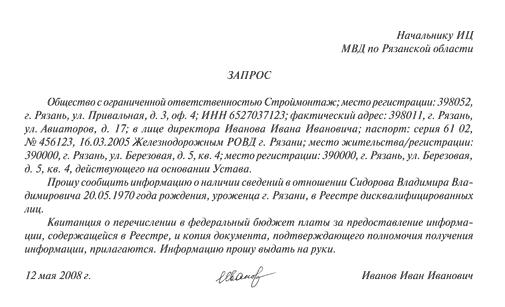 Новороссийск адвокаты рейтинг