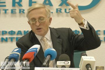 http://www.ippnou.ru/images/article/2008/11/5287_shohin.jpg