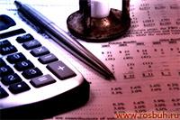 корректировка счет-фактуры