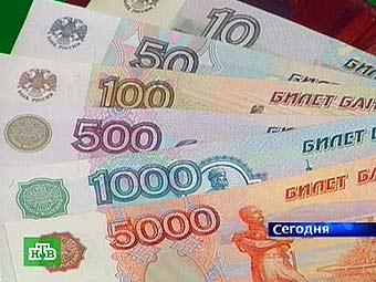евро в рубли